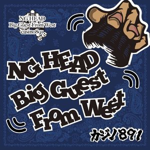 BIG GUEST FROM WEST -Single