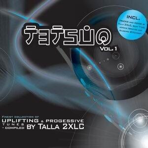 Tetsuo - Vol. 1
