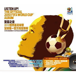 Listen Up! The Official 2010 FIFA World Cup Album (聖盃之役-2010世界盃足球賽全球唯一官方指定專輯)