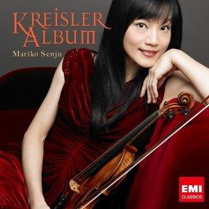 愛のクライスラー (Kreisler Album)