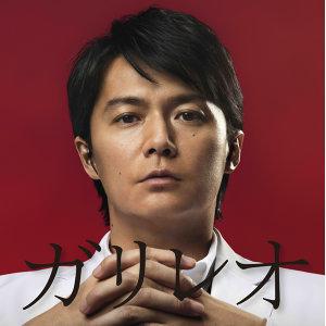 vs.2013 ~ 知覚と快楽の螺旋~