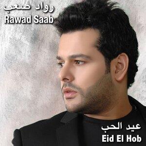Eid El Hob