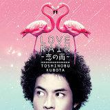 戀之雨(Love Rain)