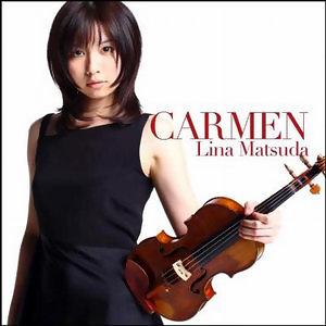 Carmen (卡門幻想曲)