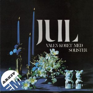Jul [2012 - Remaster] - 2012 Remastered Version