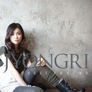 JYONGRI Best Tracks