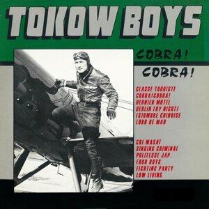 Cobra! Cobra!
