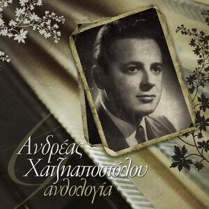 Andreas Hatziapostolou - Anthologia