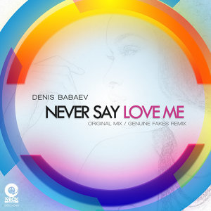 Never Say Love Me