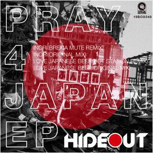 Pray 4 Japan EP