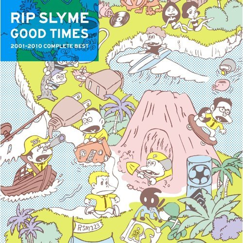 love & hate - GOOD TIMES リマスターver.