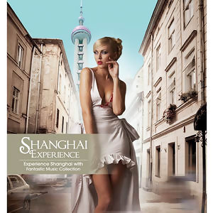 Shanghai Experience(上海迷蹤)