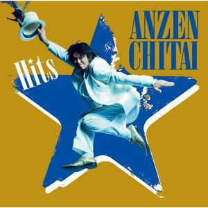 安全地帯 HITS (Anzenchitai Hits)