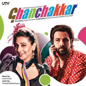 Ghanchakkar (Original Motion Picture Soundtrack)