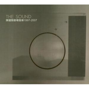 陳建騏劇場音樂1998-2007