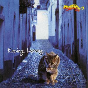 Kuching Lorong