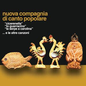 Cicerenella-Lo guarracino-La serpe e Carolina e le altre canzoni
