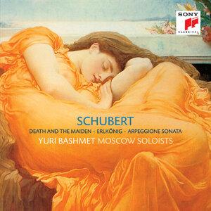 Schubert: Streichquartett Nr. 14 d-moll/Erlkönig/Sonate a-Moll für Arpeggione und Klavier (D 821)