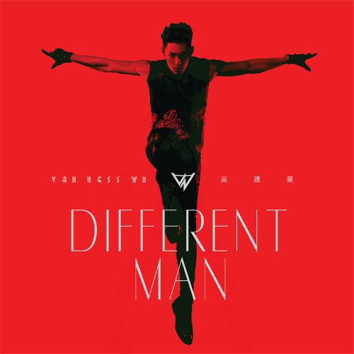 Different Man 專輯封面