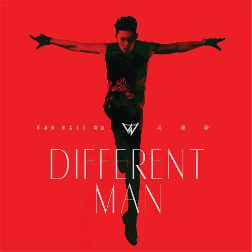 Different Man 專輯封面