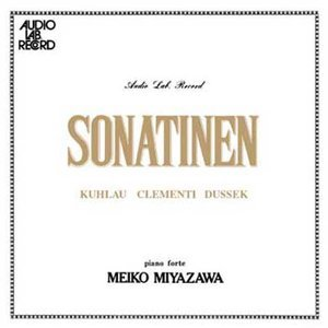 ソナチネ・アルバム 1 (Sonatinen Album 1)