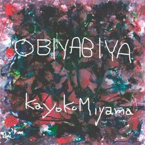 Obiyabiya