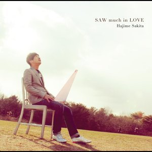 SAW much in LOVE (Saw much in Love)