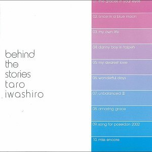 Behind The Stories・・・ピアノ・ソロ・ベスト (Behind The Stories Piano Solo Best)