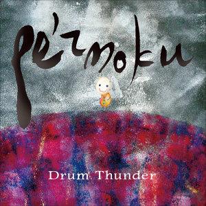 Drum Thunder (Drum Thunder)