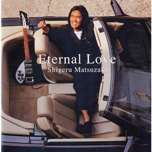 Eternal Love (Eternal Love)