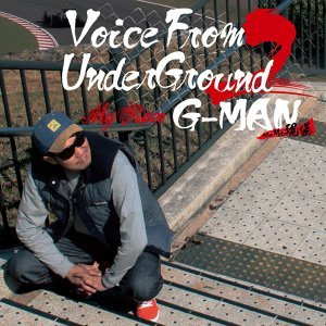 Voice From Underground 2 (Voice From UnderGround 2)