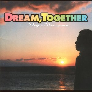 """DREAM, TOGETHER"" (""DREAM, TOGETHER"")"