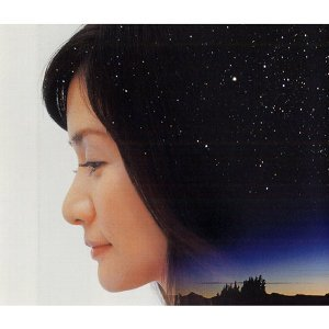 YOU ARE MINE/部屋とYシャツと私2004 (You Are Mine/Heya To Waisyatsu To Watashi Nisenyon)
