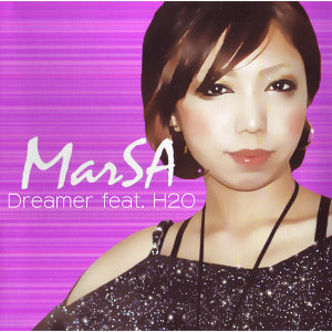 Dreamer feat. H2O (Dreamer feat. H2o)
