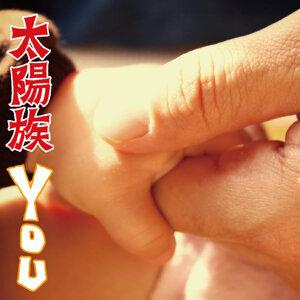 name おじいちゃんになったとき (Name/Oiichan Ni Natta Toki)