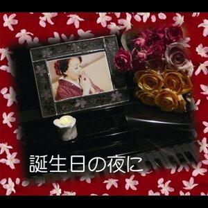 誕生日の夜に (Tanjobi No Yoruni)