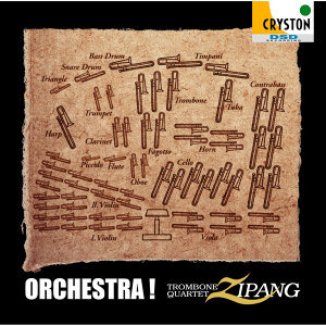 オーケストラ! (Orchestra !)