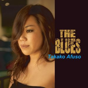 The Blues (The Blues)