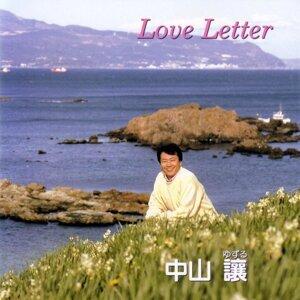 Love Letter (Love Letter)