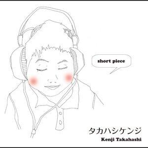 short piece (short piece)