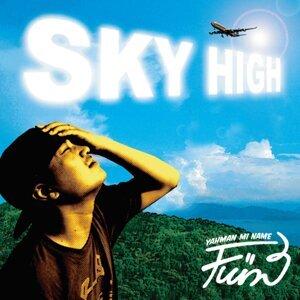 Sky High (SKY HIGH)
