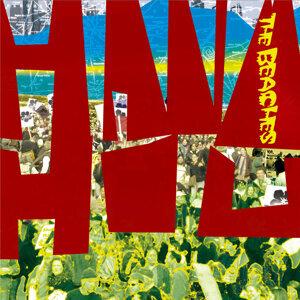 Hana Hou (HANA HOU)
