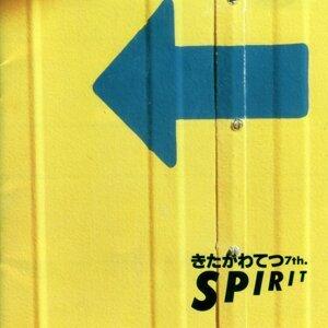 SPIRIT きたがわてつ7th (Spirit  Tetsu Kitagawa 7th Album)