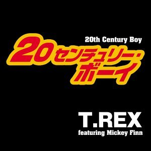 20th Century Boy (20th Century Boy)