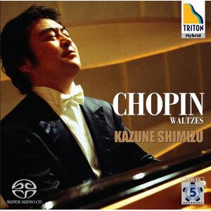 Chopin : Waltzes (ショパン : ワルツ集)
