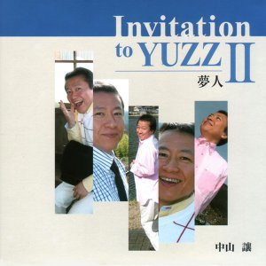 Invitation to YUZZ 2 夢人 (Invitation to YUZZ  2  Yumebito)