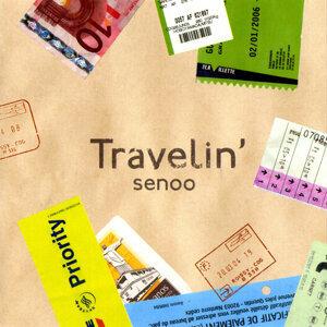 Travelin' (Travelin')