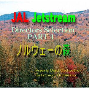 JALジェットストリーム ディレクターズ セレクション Part 1 映画 「ノルウェーの森」テーマ (Jal Jetstream Dirctor's Selection Part 1 Norwegian Wood)