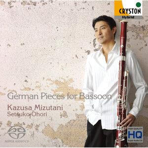 """German Pieces for Bassoon - Hindemith,etc"" (ドイツ作曲家によるファゴット作品集 - ヒンデミット、他 -)"
