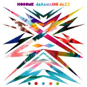 Jakamashi Jazz (JAKAMASHI JAZZ)